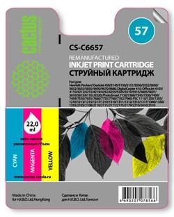 Струйный картридж Cactus CS-C6657 (HP 57) цветной для HP DeskJet 450, 5150, 5650, 5850, 9680; OfficeJet 4110, 4215, 5510, 5610, 6110; PhotoSmart 7260, 7350, 7450, 7660, 7760, 7960; PSC 1110, 1210, 1315, 2110, 2210, 2410, 2510 (22 мл.) - фото 5525