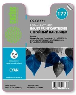 Струйный картридж Cactus CS-C8771 (HP 177) голубой для HP PhotoSmart 3100, 3210, 3213, 3310, 3313, C5183, C6100, C6183, C6200, C6283, C7183, C7200, C7280, C7283, C8183, D7100, D7160, D7163, D7300, D7363, D7463 (11,4 мл.) - фото 5529