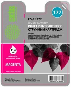 Струйный картридж Cactus CS-C8772 (HP 177) пурпурный для HP PhotoSmart 3100, 3210, 3213, 3310, 3313, C5183, C6100, C6183, C6200, C6283, C7183, C7200, C7280, C7283, C8183, D7100, D7160, D7163, D7300, D7363, D7463 (11,4 мл.) - фото 5534
