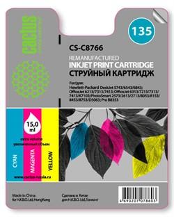 Струйный картридж Cactus CS-C8766 (HP 135) цветной для HP DeskJet 5740, 6540, 9800; OfficeJet 100, K7100; PhotoSmart 2570, 385, 475, 7850, 8050, 8100, 8700, С3100, С4100, D5060, PRO B8350; PSC 1503, 1510, 1600, 1610, 2350 (15 мл.) - фото 5539