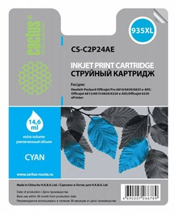 Струйный картридж Cactus CS-C2P24AE (HP 935XL) голубой увеличенной емкости для HP OfficeJet Pro 6230 ePrinter, Pro 6830 eAll in One (14,6 мл.) - фото 5548