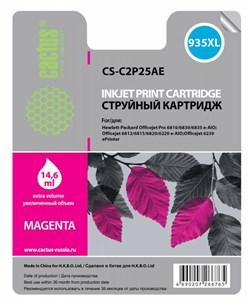 Струйный картридж Cactus CS-C2P25AE (HP 935XL) пурпурный увеличенной емкости для HP OfficeJet Pro 6230 ePrinter, Pro 6830 eAll in One (14,6 мл.) - фото 5549