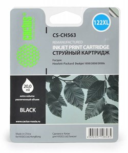 Струйный картридж Cactus CS-CH563 (HP 122XL) черный увеличенной емкости для HP DeskJet 1000 J110, 1050 J410, 1051 J410, 1055 J410, 1510 All-in-One, 2000 J210, 2050 J510, 2054A J510, 3000 J310, 3050 J610, 3052A J611, 3054 J610 (20 мл.) - фото 5553