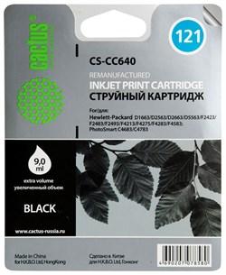 Струйный картридж Cactus CS-CC640 (HP 121) черный для HP DeskJet D1663, D2500, D2563, D2663, D5563, F2423, F2483, F2493, F4213, F4275, F4280, F4283, F4583; ENVY 110; PhotoSmart C4683, C4783 (9 мл.) - фото 5571