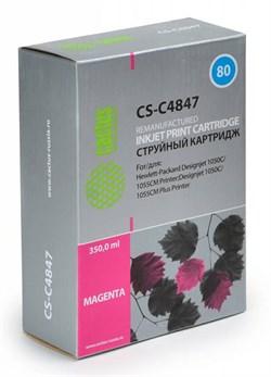 Струйный картридж Cactus CS-C4847 (HP 80) пурпурный для HP DesignJet 1000 series, 1050, 1050c, 1050c Plus, 1055, 1055cm, 1055cm Plus (350 мл) - фото 5584