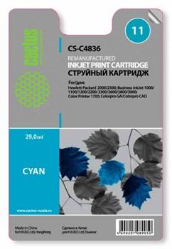 Струйный картридж Cactus CS-C4836 (HP 11) голубой для HP Business Inkjet 1000, 1100, 1200, 2200, 2250, 2800; Color Inkjet 1700, 2600, Color Printer 1700, 2600, DesignJet 10, 20, 50, 70, 100, 110, 120; OfficeJet 9110, 9120, 9130, k850 (29 мл.) - фото 5619