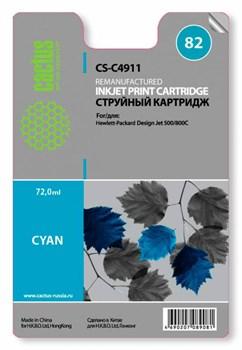 Струйный картридж Cactus CS-C4911 (HP 82) голубой для HP DesignJet 500, 500 Plus, 500ps, 500ps Plus, 510, 510ps, 800, 800ps, 815 MFP, 820 MFP, Copier CC800, Copier CC800ps (72 мл.) - фото 5635