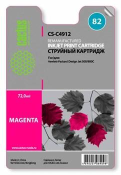 Струйный картридж Cactus CS-C4912 (HP 82) пурпурный для HP DesignJet 500, 500 Plus, 500ps, 500ps Plus, 510, 510ps, 800, 800ps, 815 MFP, 820 MFP, Copier CC800, Copier CC800ps (72 мл) - фото 5639