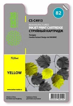 Струйный картридж Cactus CS-C4913 (HP 82) желтый для HP DesignJet 500, 500 Plus, 500ps, 500ps Plus, 510, 510ps, 800, 800ps, 815 MFP, 820 MFP, Copier CC800, Copier CC800ps (72 мл) - фото 5643