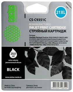 Струйный картридж Cactus CS-C9351C (HP 21XL) черный увеличенной емкости для HP DeskJet 3920, 3940, D1300, D1400, D1560, D2360, D2400, F300, F2100, F2280, F2290, F4172; OfficeJet 1410, 4300, 4352, J3680, J5520; PSC 1400, 1410 (20 мл.) - фото 5672