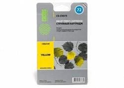 Струйный картридж Cactus CS-C9373 (HP 72) желтый для HP DesignJet SD Pro MFP, T610, T620, T770, T790, T795, T1100, T1100 MFP, T1100PS, T1120, T1120 HD, T1120 SD, T1200, T1200 HD, T1200ps, T1300, T2300 eMFP, T2300ps eMFP (130 мл.) - фото 5700