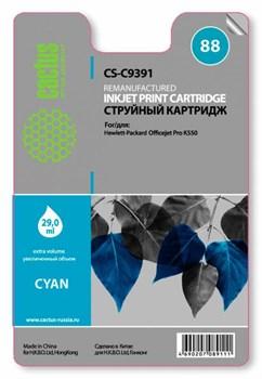 Струйный картридж Cactus CS-C9391 (HP 88XL) голубой увеличенной емкости для HP OfficeJet K5300 Pro, K5400 Pro, K550 Pro, K8600 Pro, L7400 Pro, L7480 Pro, L7500 Pro, L7580 Pro, L7590 Pro, L7680 Pro, L7780 Pro (29 мл) - фото 5708