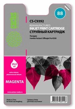 Струйный картридж Cactus CS-C9392 (HP 88XL) пурпурный увеличенной емкости для HP OfficeJet K5300 Pro, K5400 Pro, K550 Pro, K8600 Pro, L7400 Pro, L7480 Pro, L7500 Pro, L7580 Pro, L7590 Pro, L7680 Pro, L7780 Pro (29 мл.) - фото 5712