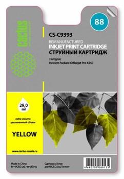 Струйный картридж Cactus CS-C9393 (HP 88XL) желтый увеличенной емкости для HP OfficeJet K5300 Pro, K5400 Pro, K550 Pro, K8600 Pro, L7400 Pro, L7480 Pro, L7500 Pro, L7580 Pro, L7590 Pro, L7680 Pro, L7780 Pro (29 мл.) - фото 5716