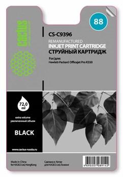Струйный картридж Cactus CS-C9396 (HP 88XL) черный увеличенной емкости для HP OfficeJet K5300 Pro, K5400 Pro, K550 Pro, K8600 Pro, L7400 Pro, L7480 Pro, L7500 Pro, L7580 Pro, L7590 Pro, L7680 Pro, L7780 Pro (72 мл.) - фото 5720