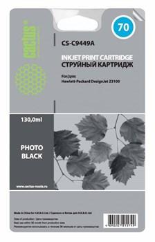 Струйный картридж Cactus CS-C9449A (HP 70) фото-черный для HP DesignJet Z2100, Z2100GP, Z3100, Z3100GP, Z3100ps GP, Z3200, Z3200ps, Z5200, Z5400 ePrinter, Z5400ps PostScript (130 мл.) - фото 5749