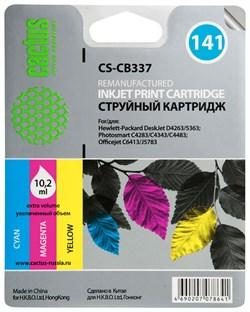Струйный картридж Cactus CS-CB337 (HP 141) цветной для HP DeskJet D4263, D4363; OfficeJet J5783, J6413; PhotoSmart C4200, C4225, C4240, C4250, C4270, C4280, C4343, C4380, C4473, C4483, C4583, C5200, C5280, D5300, D5360 (9 мл) - фото 5814