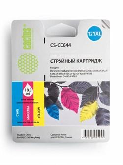 Струйный картридж Cactus CS-CC644 (HP 121XL) цветной увеличенной емкости для HP DeskJet D1663, D2500, D2563, D2663, D5563, F2423, F2483, F2493, F4213, F4275, F4280, F4283, F4583; ENVY 110; PhotoSmart C4683, C4783 (18 мл.) - фото 5826