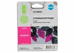 Струйный картридж Cactus CS-CN055 (HP 933XL) пурпурный увеличенной емкости для HP OfficeJet 6100 (H611a), 6600 (H711a, H711g), 6600 e-AiO, 6700 (H711n), 6700 Premium e-AiO, 7110 (H812a), 7510 e-AiO, 7610 WF e-AiO (14 мл.) - фото 5879