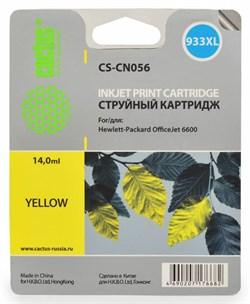 Струйный картридж Cactus CS-CN056 (HP 933XL) желтый увеличенной емкости для HP OfficeJet 6100 (H611a), 6600 (H711a, H711g), 6600 e-AiO, 6700 (H711n), 6700 Premium e-AiO, 7110 WF ePrinter, 7110 (H812a), 7510 e-AiO, 7610 WF e-AiO (14 мл) - фото 5883