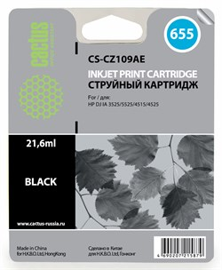 Струйный картридж Cactus CS-CZ109AE (HP 655) черный для HP DeskJet Ink Advantage 3525, Ink Advantage 4615, Ink Advantage 4625, Ink Advantage 5520 series, Ink Advantage 5525, Ink Advantage 6525 (21,6 мл.) - фото 5885