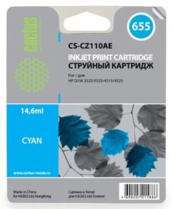 Струйный картридж Cactus CS-CZ110AE (HP 655) голубой для HP DeskJet Ink Advantage 3525, Ink Advantage 4615, Ink Advantage 4625, Ink Advantage 5520 series, Ink Advantage 5525, Ink Advantage 6525 (14,6 мл.) - фото 5887