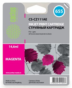 Струйный картридж Cactus CS-CZ111AE (HP 655) пурпурный для HP DeskJet Ink Advantage 3525, Ink Advantage 4615, Ink Advantage 4625, Ink Advantage 5520 series, Ink Advantage 5525, Ink Advantage 6525 (14,6 мл.) - фото 5889
