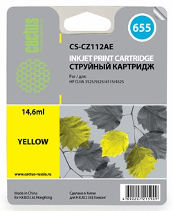 Струйный картридж Cactus CS-CZ112AE (HP 655) желтый для HP DeskJet Ink Advantage 3525, Ink Advantage 4615, Ink Advantage 4625, Ink Advantage 5520 series, Ink Advantage 5525, Ink Advantage 6525 (14,6 мл) - фото 5891