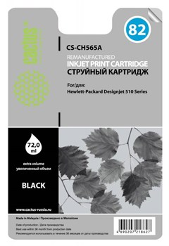 Струйный картридж Cactus CS-CH565A (HP 82) черный для HP DesignJet 111, 510, 510ps, 815 MFP (72 мл.) - фото 5895