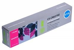 Струйный картридж Cactus CS-CN627AE (HP 971XL) пурпурный увеличенной емкости для HP OfficeJet X451 Pro 400 series, X451dn Pro, X451dw Pro, X476 Pro 400 series, X476dn Pro, X476dw Pro, X551 Pro 500 series, X551dw Pro (110 мл.) - фото 5898