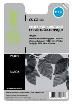 Струйный картридж Cactus CS-CZ133 (HP 711XL) черный увеличенной емкости для HP DesignJet T120, T520 A0, T520 A1 (73 мл.) - фото 5900