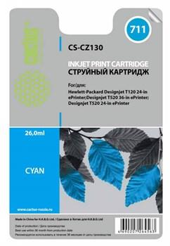 Струйный картридж Cactus CS-CZ130 (HP 711) голубой увеличенной емкости для HP DesignJet T120, T520 A0, T520 A1 (26 мл) - фото 5901