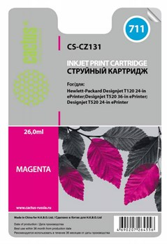 Струйный картридж Cactus CS-CZ131 (HP 711) пурпурный увеличенной емкости для HP DesignJet T120, T520 A0, T520 A1 (26 мл.) - фото 5902