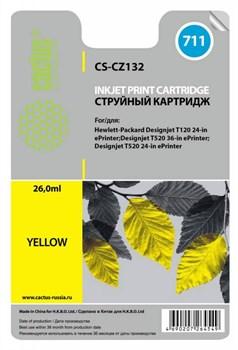Струйный картридж Cactus CS-CZ132 (HP 711) желтый увеличенной емкости для HP DesignJet T120, T520 A0, T520 A1 (26 мл) - фото 5903