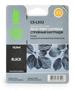 Струйный картридж Cactus CS-LX32 (18CX032e) черный для принтеров Lexmark P900, P910, P915, P4000, P4250, P4310, P4330, P4350, P4360, P6200, P6210, P6220, P6230, P6240, P6250, P6260, P6270, P6280, P6290, P6350, P6356, X3300, X3310, X3315, X3330, X3340, - фото 5909