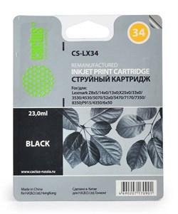 Струйный картридж Cactus CS-LX34 (18C0034) черныый для принтеров Lexmark P900, P910, P915, P4000, P4250, P4310, P4330, P4350, P4360, P6200, P6210, P6220, P6230, P6240, P6250, P6260, P6270, P6280, P6290, P6350, P6356, X2500, X2510, X2530, X2550, X3300, X - фото 5911
