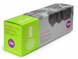 Лазерный картридж Cactus CS-TN230M (TN-230M) пурпурный для принтеров Brother HL-3040CN, HL-3070CW, DCP-9010CN, MFC-9120CN, MFC-9320CW (1'400 стр.) - фото 6025