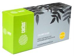 Лазерный картридж Cactus CS-WC315D (006R01044) черный для Xerox WorkCentre 315, 415, pro 315, pro 320, pro 415, pro 415dc, pro 420 (2 x 6'000 стр.) - фото 6164