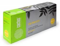 Лазерный картридж Cactus CS-PH6121Y (106R01475) желтый увеличенной емкости для Xerox Phaser 6121, 6121 MFP, 6121 MFP d, 6121 MFP n (2'600 стр.) - фото 6223