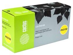 Лазерный картридж Cactus CS-PH3150 (109R00747) черный для Xerox Phaser 3150, 3150b, 3150n, 3151 (5'000 стр.) - фото 6335