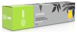 Лазерный картридж Cactus CS-PH7400 (106R01080) черный для Xerox Phaser 7400, 7400dn, 7400dt, 7400dx, 7400dxf, 7400n, 7400nm (15'000 стр.) - фото 6358