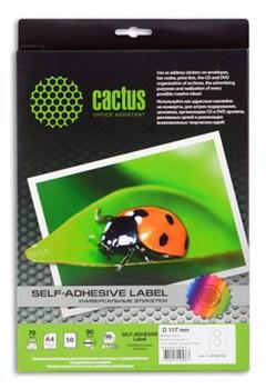 Этикетки Cactus С-30117117 A4 2шт на листе диаметр 117мм, 50л. - фото 6382