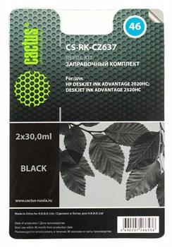 Заправочный набор Cactus CS-RK-CZ637 черный для HP DeskJet 2020, 2520 (2*30ml) - фото 6385