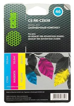 Заправочный набор Cactus CS-RK-CZ638 многоцветный для HP DeskJet 2020, 2520 (3*30ml) - фото 6386