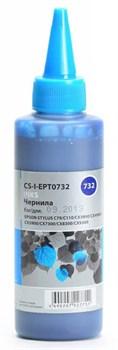 Чернила Cactus CS-I-EPT0732 голубой для Epson Stylus С79, C110, СХ3900, CX4900, CX5900, CX7300 (100 мл) - фото 6437