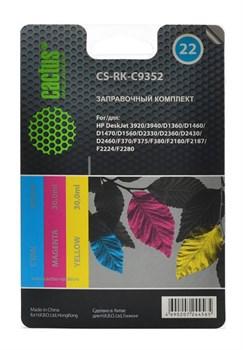 Заправочный набор Cactus CS-RK-C9352 многоцветный для HP DeskJet 3920, 3940, D1360, D1460, D1470, D1560, D2330, D2360 (3*30ml) - фото 6507