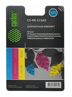Заправочный набор Cactus CS-RK-CC643 многоцветный для HP DeskJet D1663, D2563; PhotoSmart C4683, C4783 (3*30ml) - фото 6536