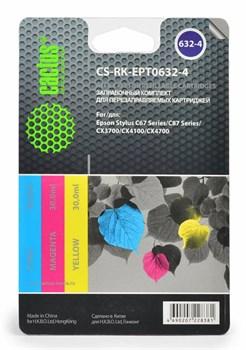 Заправка для ПЗК Cactus CS-RK-EPT0632-4 цветной Epson C67 Series (3*30ml) - фото 6569