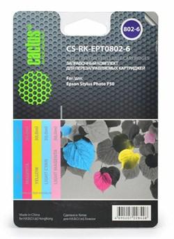 Заправка для ПЗК Cactus CS-RK-EPT0802-6 цветной (14.4мл) Epson Photo P50 - фото 6579