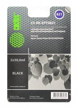 Заправка для ПЗК Cactus CS-RK-EPT0821 черный Epson Photo R270, 290 (2*30ml) - фото 6581